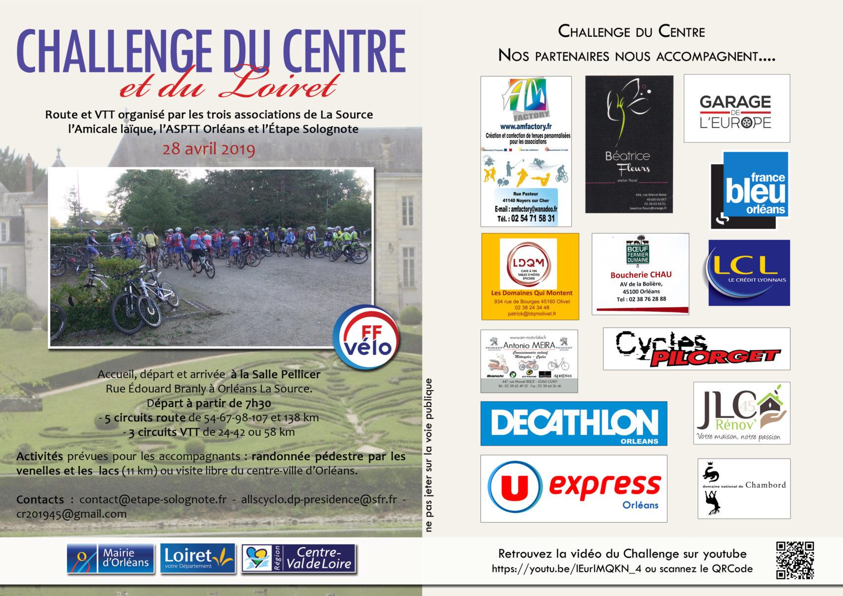 Challenge du Centre et du Loiret